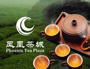 茶行业使用网上订货平台系统