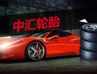 汽车配件行业使用移动订货系统