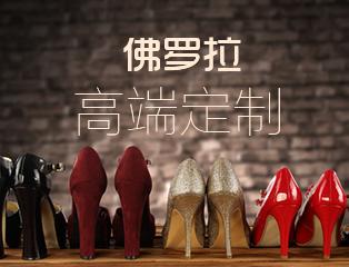 鞋业使用在线进销存软件